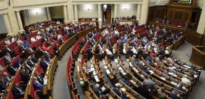 Кабмин представил в парламенте проект госбюджета