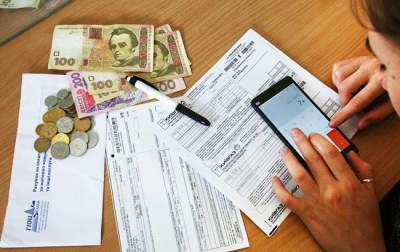 Монетизация субсидий может начаться с 1 января