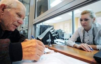 Власти обещают проиндексировать пенсии на 20%
