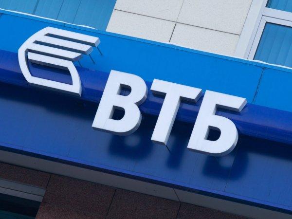 ВТБ выкупает акции Саровбизнесбанка