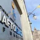 Нафтогаз начал поставки газа Киеву