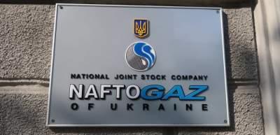 Нафтогаз будет судиться с Киевтеплоэнерго за неустойку