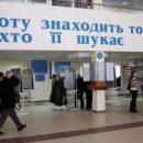 В Украине сократилась официальная безработица