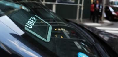 Uber оценили в 120 миллиардов долларов