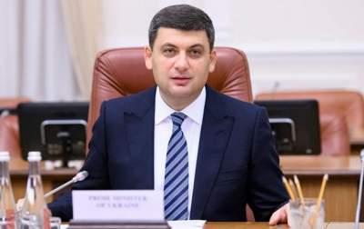 Газ для украинцев подорожал на 23,5%