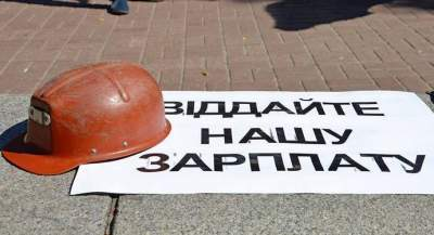 На Луганщине шахтеры страйкуют под землей
