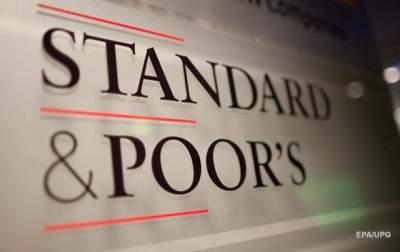 S&P сделало прогноз по курсу гривны