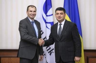 Украина и Европейский банк реконструкции и развития договорились о сотрудничестве