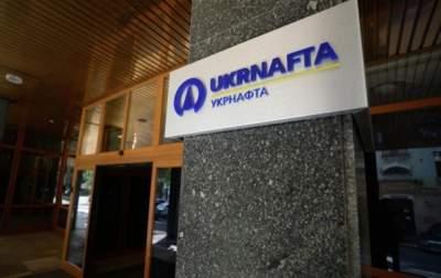 Суд подтвердил претензии Укрнафты по крымским активам
