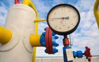 Запасы газа в Украине преодолели новый рубеж