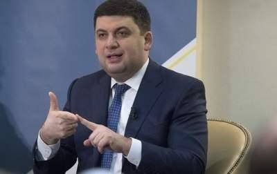 Украина за пять лет может выйти на сильную экономику, - Гройсман