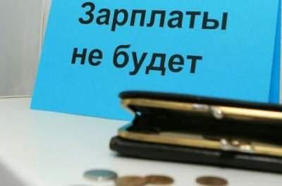 В Кабмине планируют разрешить украинцам не работать в случае задержки зарплаты