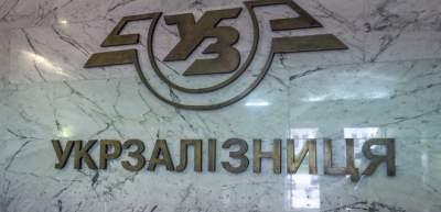 Укрзализныця перестала быть публичным обществом