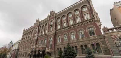Международные резервы Украины выросли до $18,1 млрд