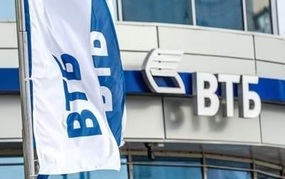 «Дочку» ВТБ в Украине могут вскоре признать неплатежеспособной