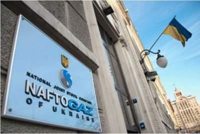 «Нафтогаз» подал в суд на Кабмин