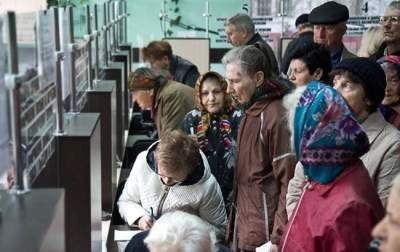 Стало известно, сколько украинцев