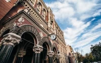 Зарплаты украинцев будут расти медленее, чем в предыдущие годы