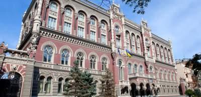 НБУ утвердил современные правила составления отчетности