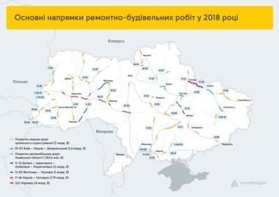 В Украине завершился сезон ремонта и строительства дорог