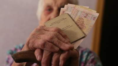 В Украине повысят размер минимальной пенсии