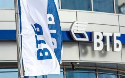 В банк ВТБ ввели временную администрацию