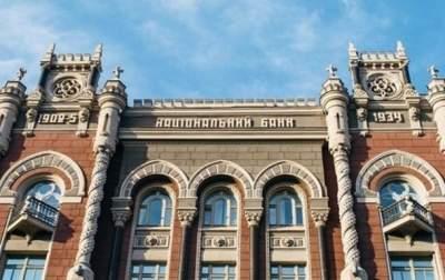 В НБУ сообщили, что доходы банков выросли