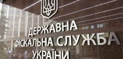 ГФС объявила режим работы в условиях военного положения