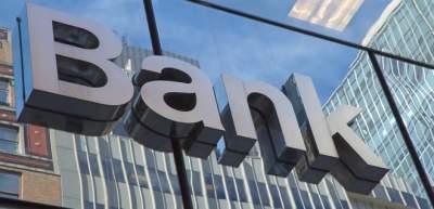 Названы самые прибыльные и убыточные банки