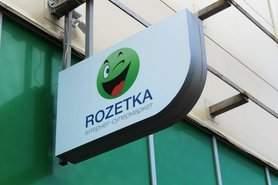 Один из самых крупных интернет-магазинов Украины увеличит объемы продаж вполовину