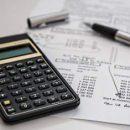 В местные бюджеты налогоплательщиками уплачено рекордную сумму