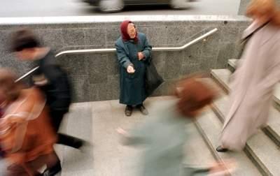 Треть украинцев живет за чертой бедности