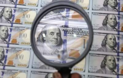 Украина выплатила часть кредита МВФ от 2014 года