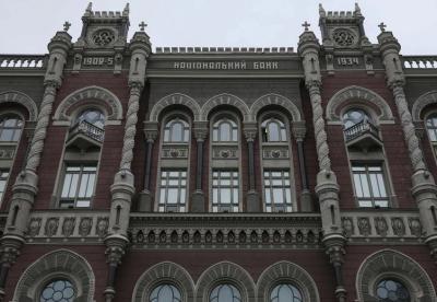 В Украине закрыли еще на один банк