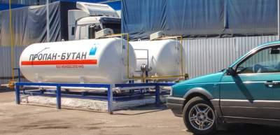 Стоимость автогаза на украинских заправках снизилась