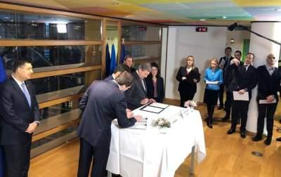 Украина получила средства на Фонд энергоэффективности