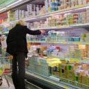 В Украине подорожало большинство продуктов
