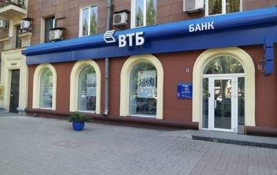 В Украине запущена ликвидация ВТБ Банка