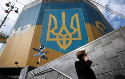 Уровень теневой экономики в Украине снизился