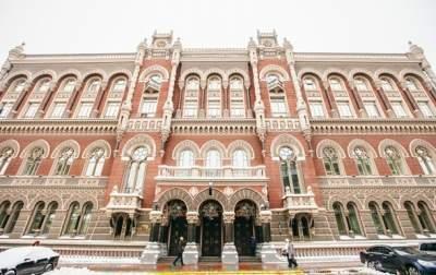 Российские санкции не повлияют на банковскую систему Украины, - НБУ