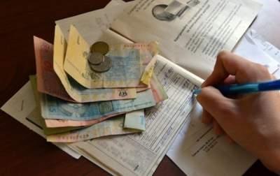 Долги украинцев за коммуслуги существенно увеличились