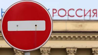 Опубликован список товаров, попавших под запрет в РФ