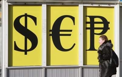 В обменниках понизился курс продажи и покупки доллара