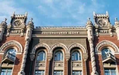 Количество банковских отделений в Украине сократилось
