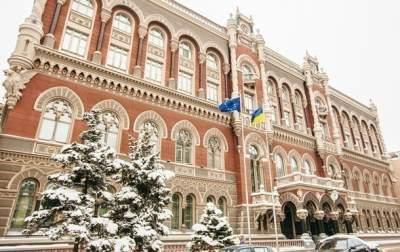 Нацбанк не видит угроз для экономики от российского эмбарго