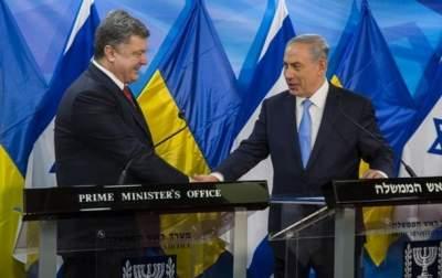 Украина и Израиль на этой неделе подпишут соглашение о ЗСТ