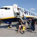 Туристический сбор в Украине привязали к минимальной зарплате