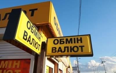Украинский бизнес ожидает более существенного падения гривны