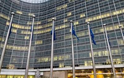 В Брюсселе начались трехсторонние переговоры по газу