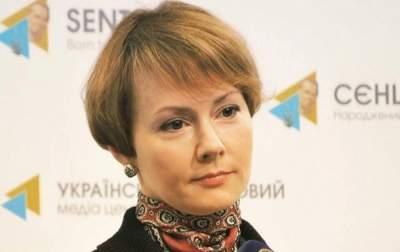 Для транзита российского газа нужно заключить два контракта, - Зеркаль
